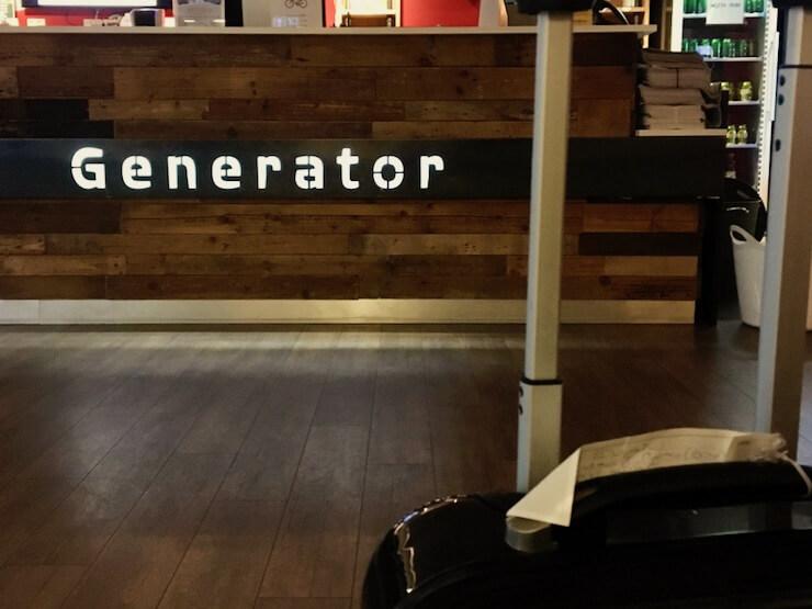 hotel generator copenhague